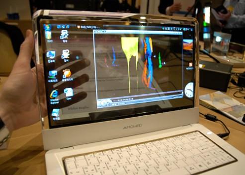 Samsung AmoLED Laptop